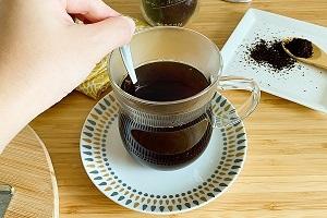 ジンジャーコーヒーの作り方3