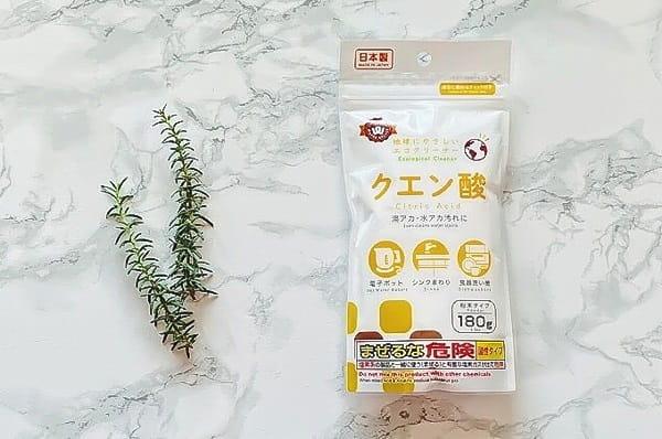 ローズマリー+クエン酸|トイレ・お風呂・キッチン